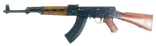 Imagem do primeiro AK-46