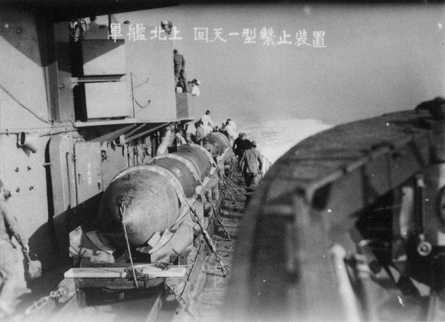 Kaiten em um navio japonês