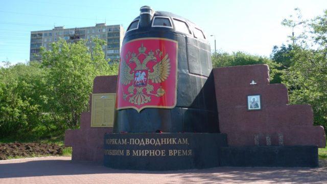 Monumento em memória aos mortos do Submarino Kursk