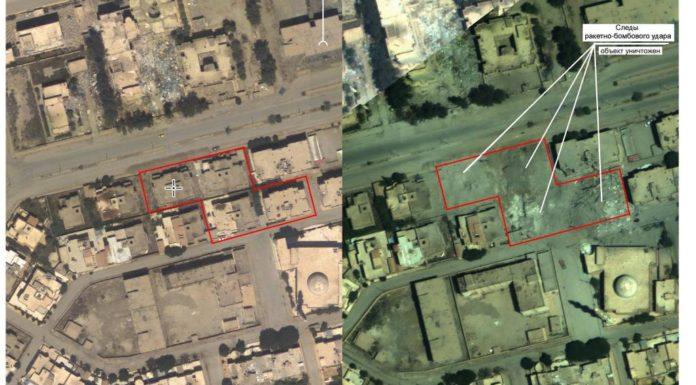 Rússia afirma ter matado líder do ISIS: Abul Bakr al-Baghdadi