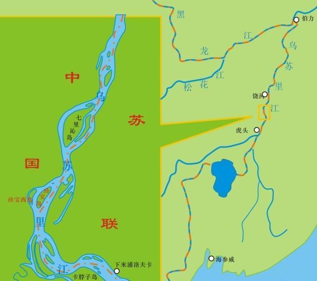 A proposta chinesa de redefinir a fronteira sino-soviética com a ilha de Zhenbao (Damanskii) no lado chinês. à esquerda é a China, enquanto à direita é a União Soviética