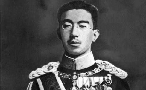 Imperador Hirohito